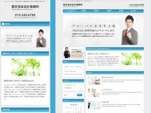 responsive_055 WordPress theme