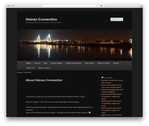 Twenty Eleven template WordPress free - hainanconnection.com