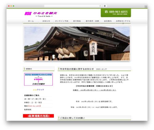 freecloudtpl_002 best WordPress template - himesaki.net