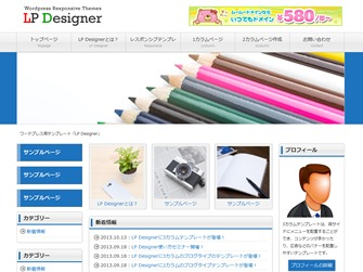 LP_Designer_3CRSA02 best WordPress template