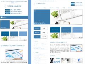 responsive_034 WordPress theme