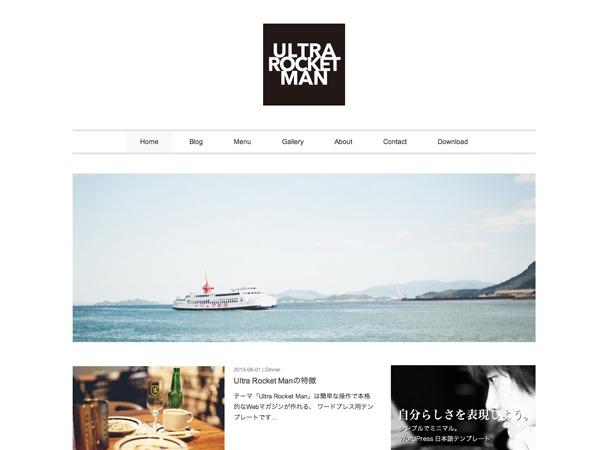 Theme WordPress Ultra Rocket Man