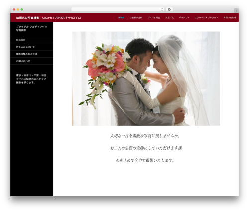 Twenty Fourteen template WordPress free - uchiyamaphoto.com