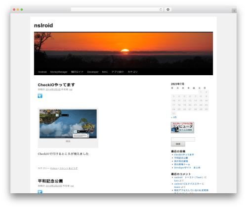 Free WordPress googleCards plugin - uri2.net