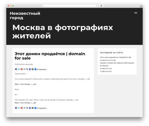 WordPress template Readit - unknowncity.ru