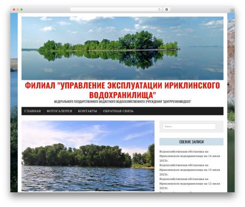 WP template MH Newsdesk lite - ueiv.ru