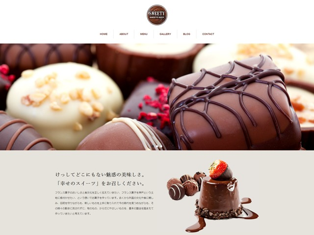 WP template SWEETY