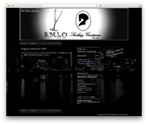 Moonbeams WordPress theme - haruyoshi.club