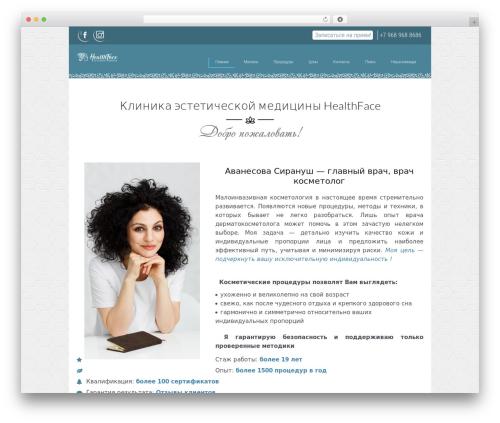 Spa Lab (share on themelot.net) WP template - healthface.ru