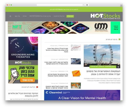 Theme WordPress Scoop - hotstocks.co.il