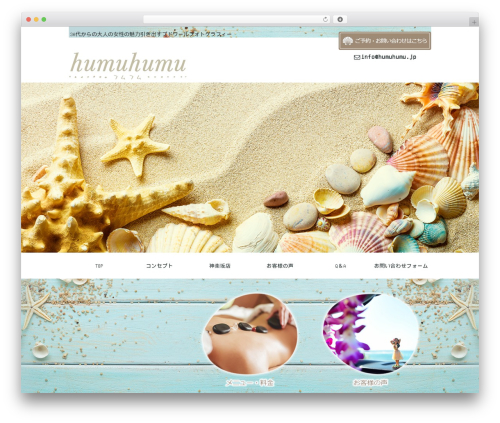 frc21_black best WordPress theme - humuhumu.jp