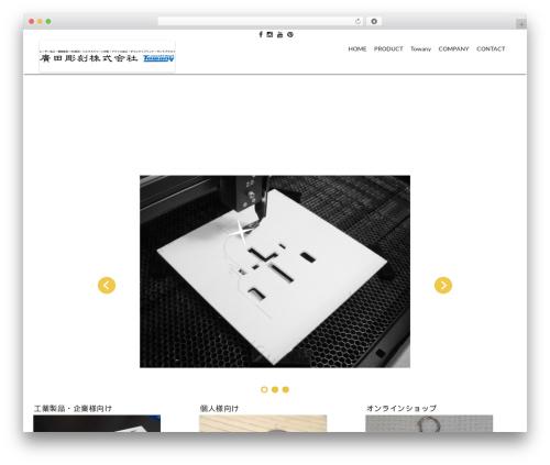 fBlogging WordPress theme free download - hrtc.jp