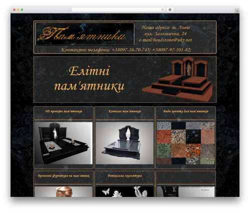 Photoria WordPress theme - headstone.lviv.ua