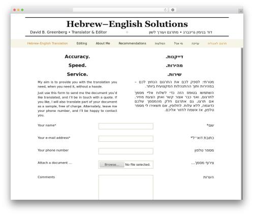 Twenty Thirteen WordPress theme free download - hebrew-english-solutions.com
