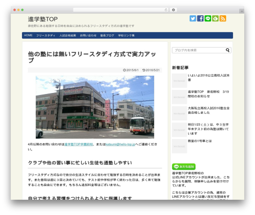 WordPress theme Simplicity2 - hello-top.jp