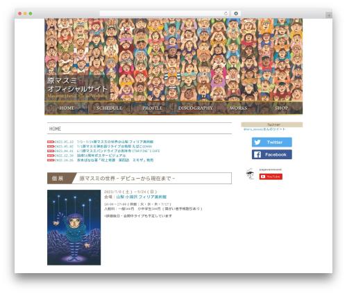 WordPress website template Autumn Leaves - haramasumi.com
