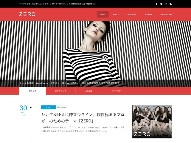 ZERO WordPress theme