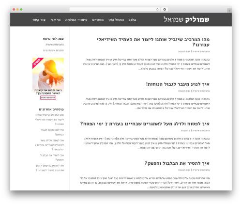 Divi WordPress template - hebrew.shmulikshmuel.com/category/blog