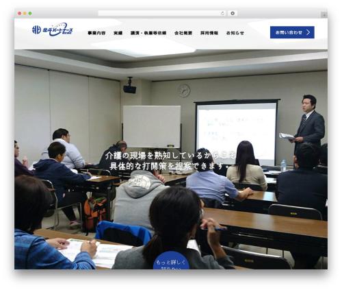 AGENT premium WordPress theme - hokuto-p.jp