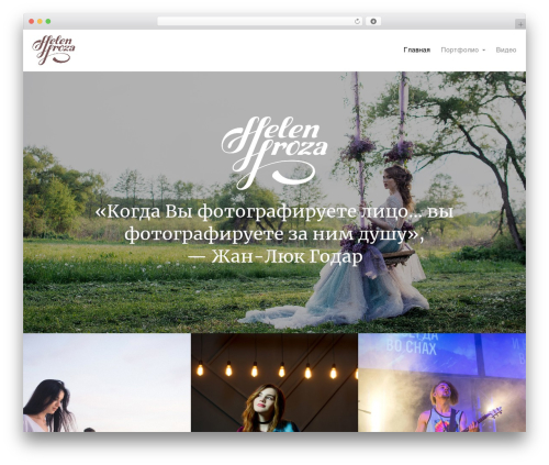 Oren template WordPress free - helenhroza.com