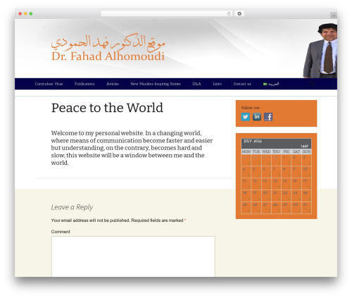 Free WordPress Simple Hijri Calendar plugin - homoudi.com