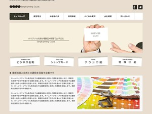 WordPress website template cloudtpl_1208