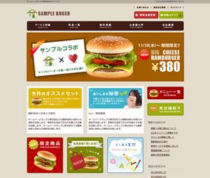 cloudtpl_268 premium WordPress theme