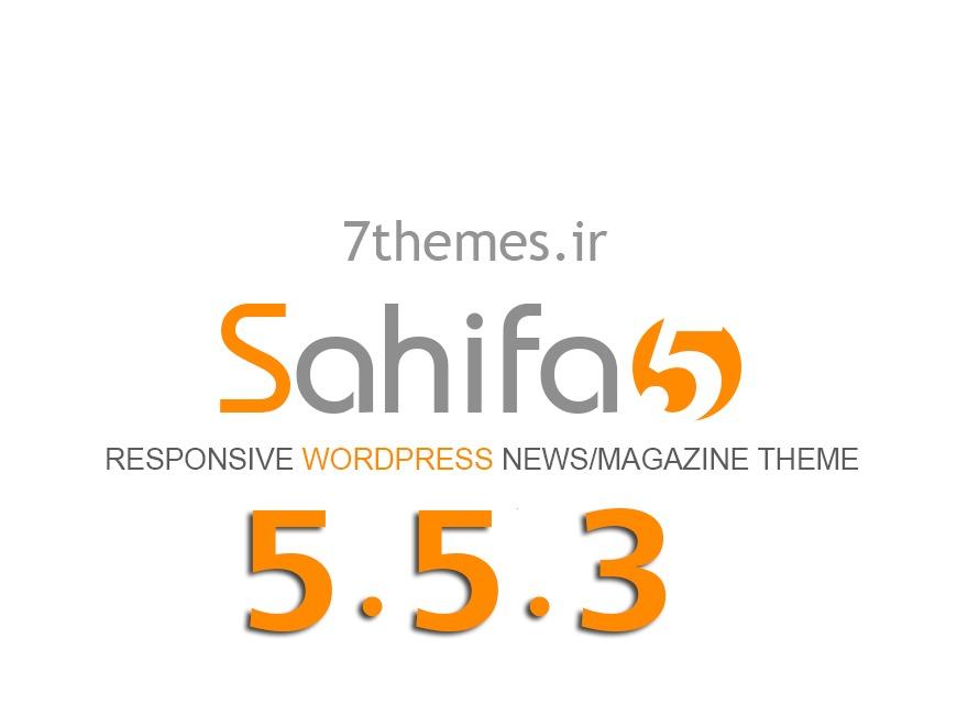 Sahifa- 7themes.ir WordPress news template