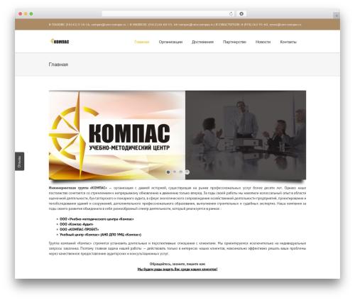 Free WordPress Ecwid Ecommerce Shopping Cart plugin - umc-compas.ru