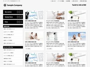 cloudtpl_591 WordPress template