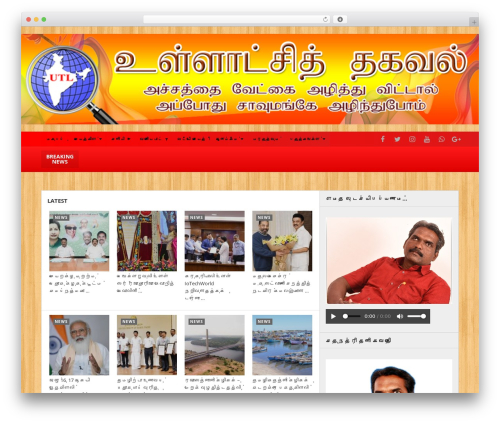 NewsToday by MyThemeShop WordPress news theme - ullatchithagaval.com