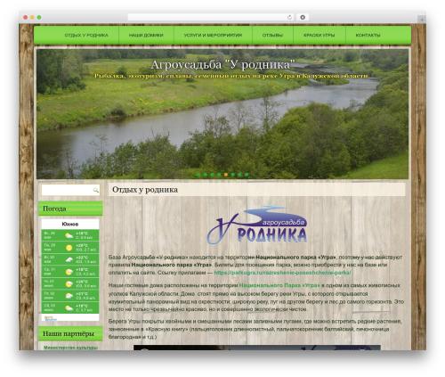 Free WordPress News Manager plugin - urodnika.ru