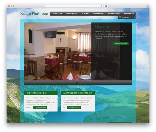 Breeze WordPress theme - house-peychevi.com