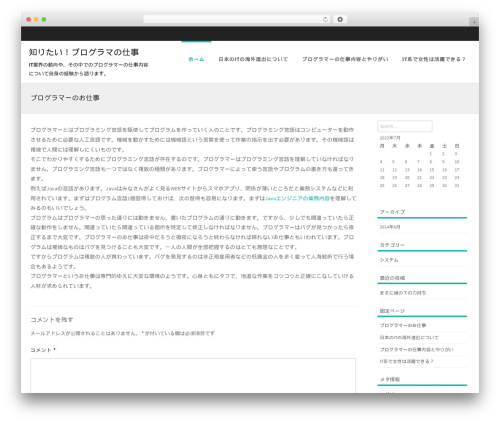 Formation theme WordPress free - hongboxinyu.info