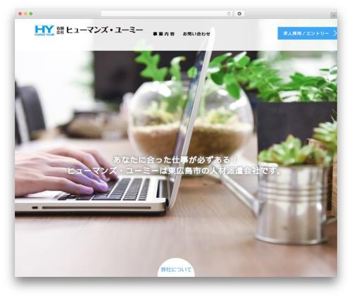 WordPress theme AGENT - humans-y.com