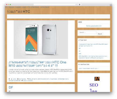 LineDay free website theme - htc.ltd.in.th