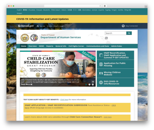 State child Template WordPress template - humanservices.hawaii.gov