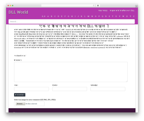 Story WordPress page template - hi.dllworld.org