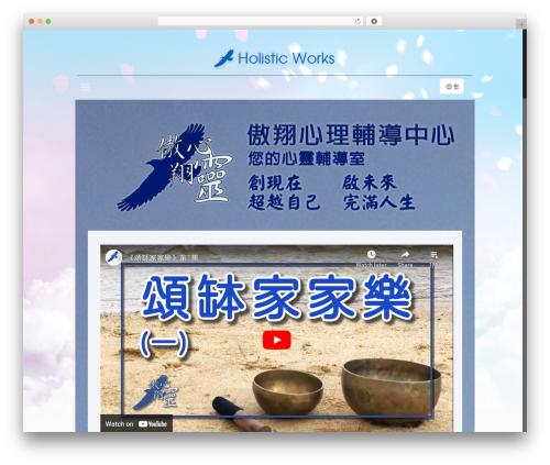 WordPress theme Betheme - holistic-works.com