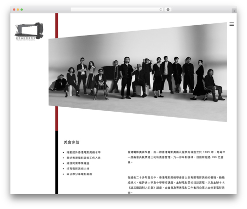 Movedo best WordPress theme - hkfilmarts.com