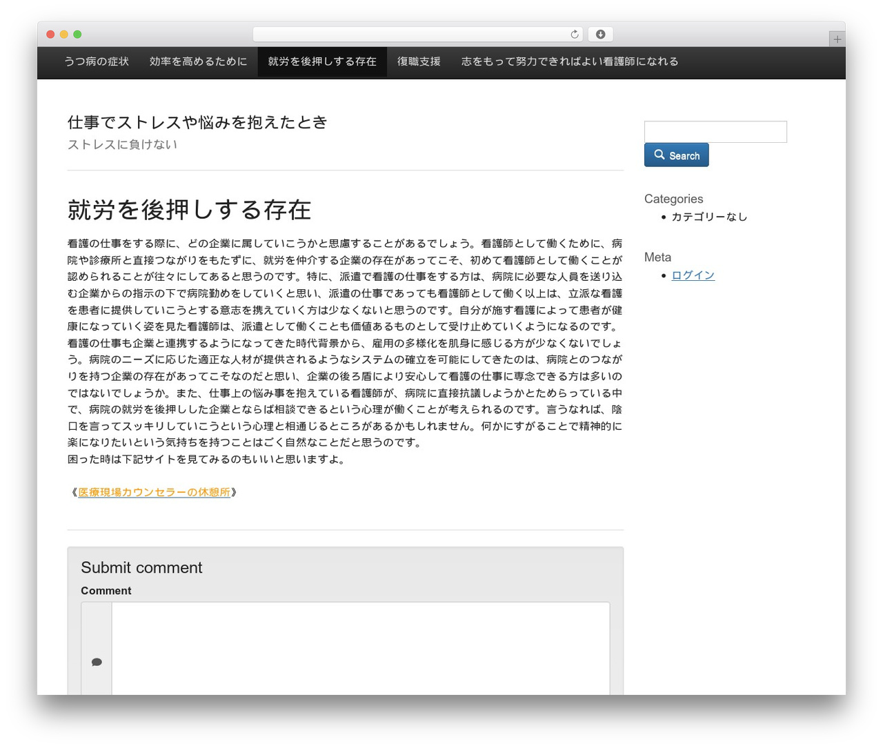 Template WordPress activetab - hiltra.org