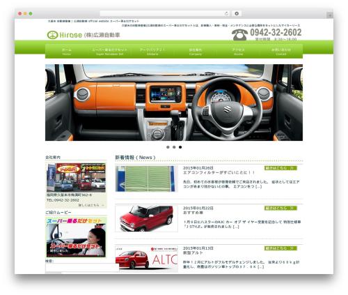 cloudtpl_365 theme WordPress - hirose-jidousha.jp