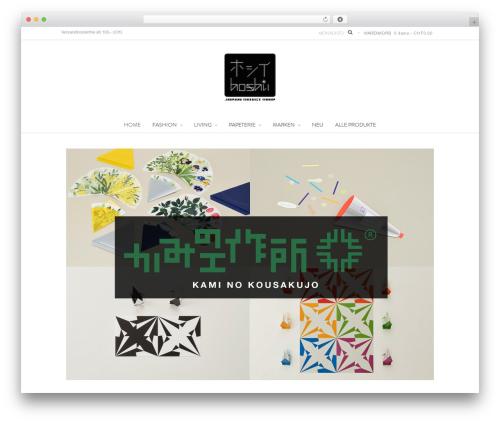 LaBomba WordPress shopping theme - hoshii.ch