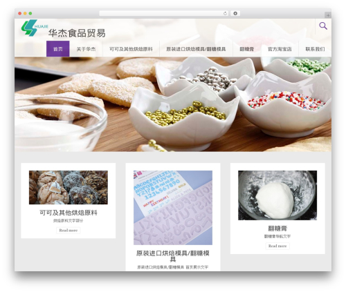 Radiate best free WordPress theme - hjfoodtrade.com