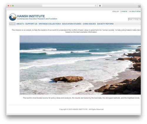 WordPress theme Atahualpa - hanshinstitute.org/home