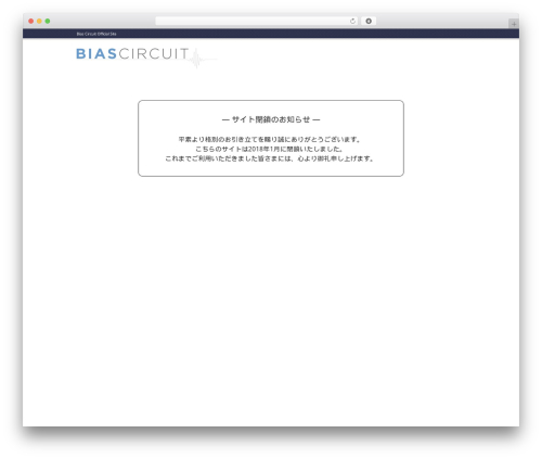 responsive_072 WordPress theme design - bias-circuit.com