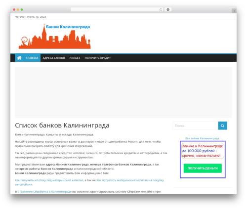 Free WordPress Breadcrumb Navigation for SEO with Microdata plugin - banki-kaliningrada.ru