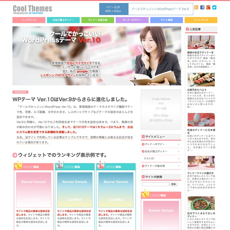 1010 WordPress theme design