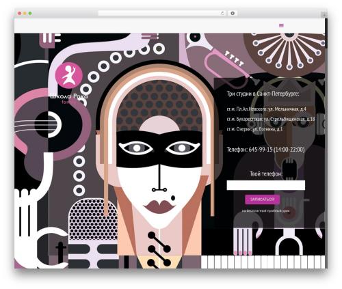 Betheme WordPress theme - uroki-vokala-v-spb.ru
