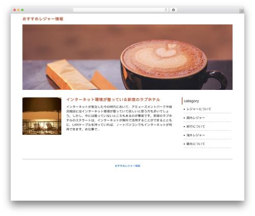 DailyPost premium WordPress theme - urutegmapiku.net